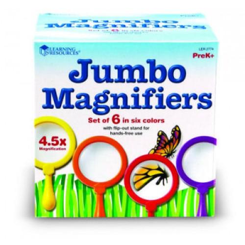 Jumbo Magnifiers - Set of 6