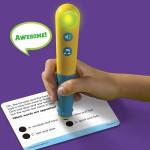 Hot Dots® Laugh it Up! Vocabulary Development Cards - Antonyms