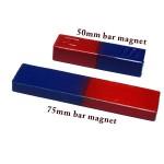 50mm Bar Magnet (Ferrite) - Set of 10
