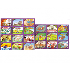 MATHSTART BOOKS SET - LEVEL 3 READERS